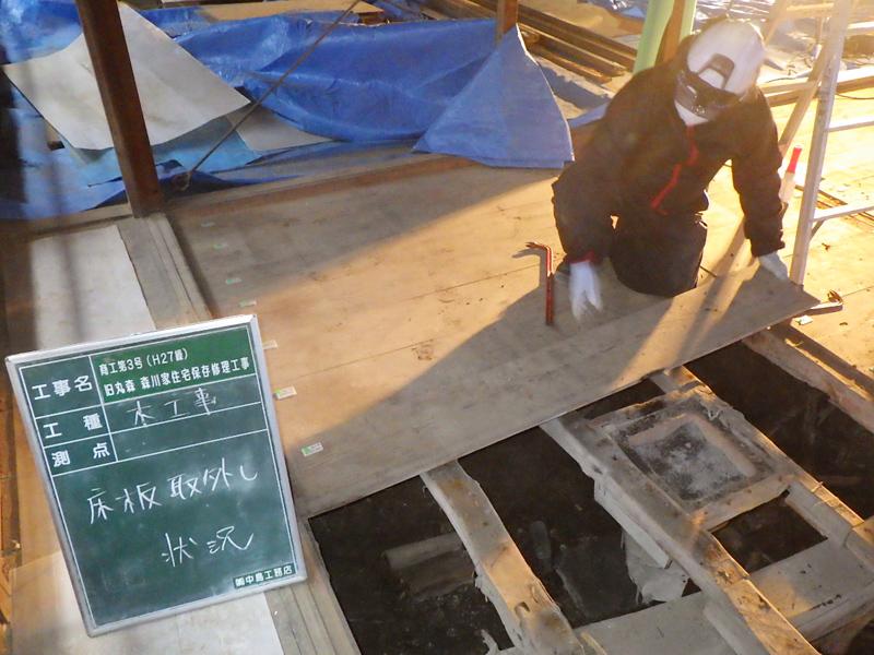 大湫宿 丸森邸 修復工事レポート