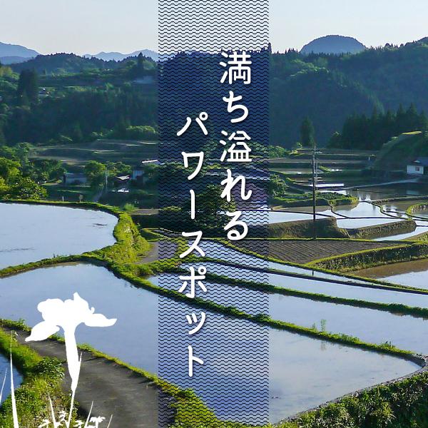 中山道大湫宿 大湫宿について 大湫町コミュニティ推進協議会