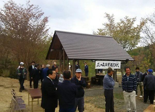 花の森再整備完成式の前に歓談する参加者